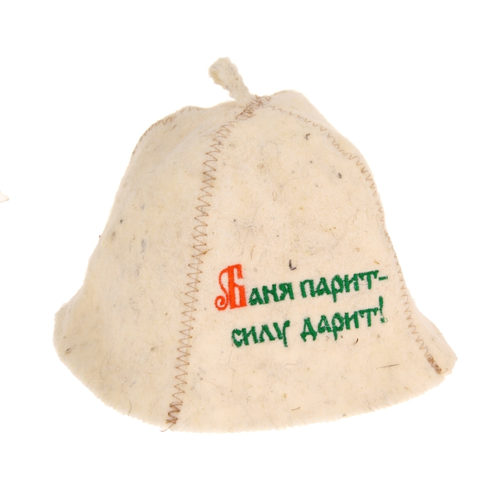 "Банная шапка ""Баня парит-силу дарит"" - фото 1632714"