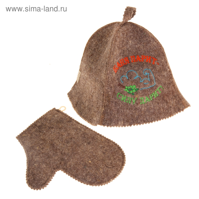 Набор для бани и сауны с вышивкой «Баня парит - силу дарит»: шапка, рукавица, серый