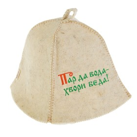 """Bath cap """"Pairs of Yes water-ailments trouble"""""""