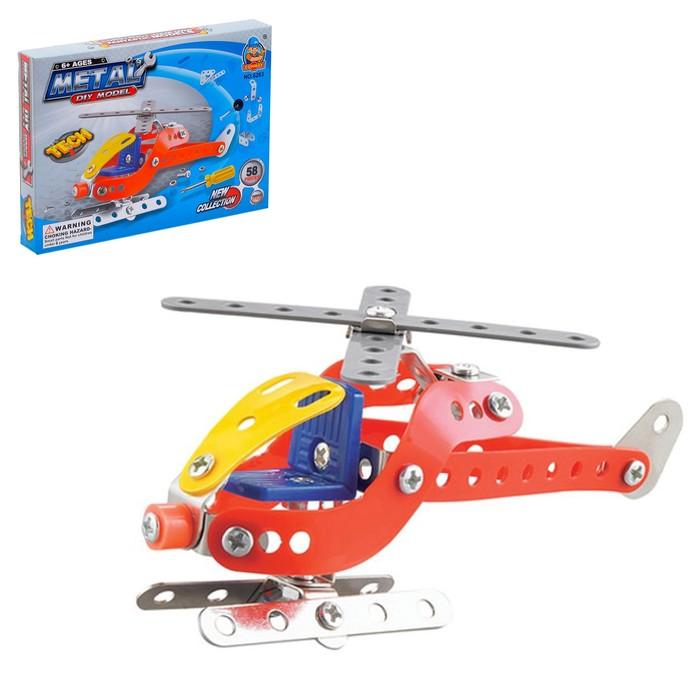 Конструктор металлический «Вертолёт», 58 деталей