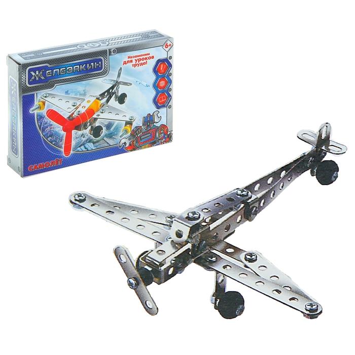 Конструктор металлический «Самолёт», 74 детали