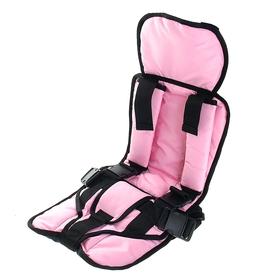 Детское удерживающее устройство «Стандарт», группа 3, цвет розовый Ош