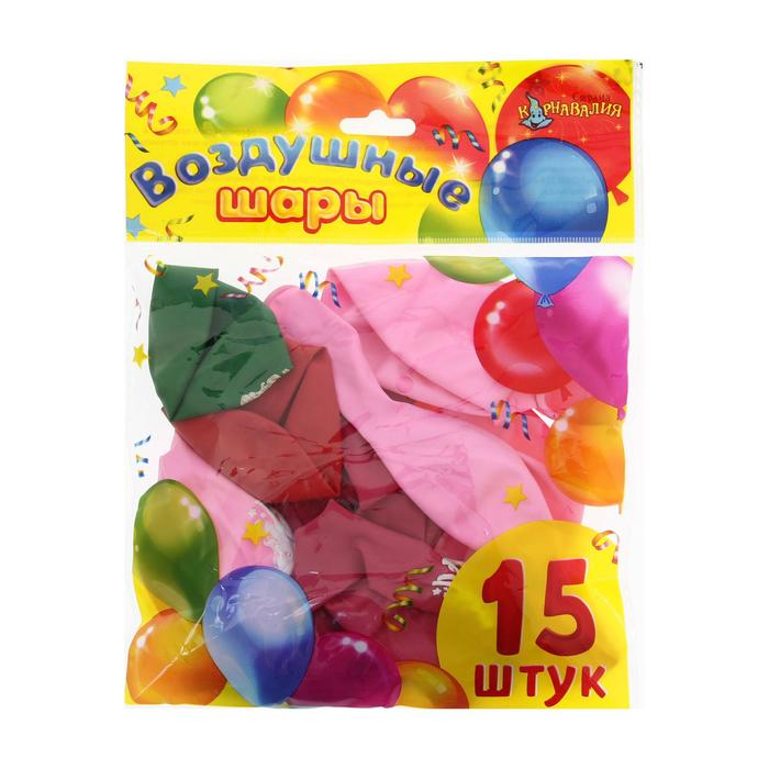 """Шар воздушный """"С Днём рождения"""", 12"""", набор15 шт."""