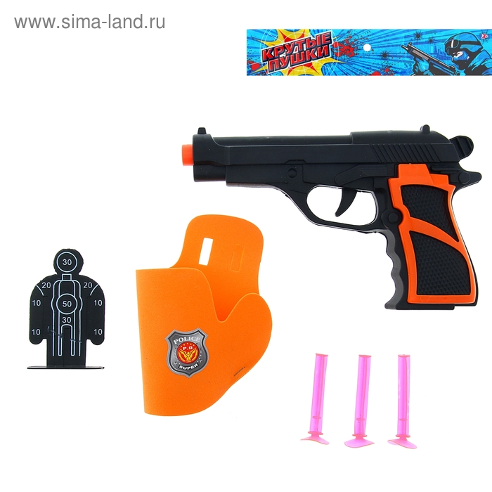 """Пистолет """"Спецназ"""", 3 присоски, кобура, мишень"""