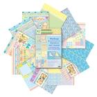 Набор дизайнерской бумаги «Наш малыш», 12 листов, 21 х 29,7 см, 160 г/м