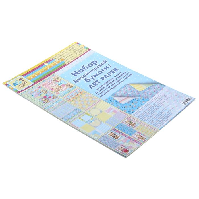Набор дизайнерской бумаги «Наш малыш», 12 листов, 21 х 29,7 см, 160 г/м - фото 377829045