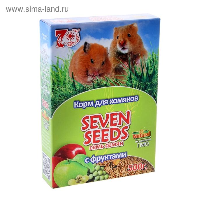 Корм для хомяков Seven Seeds с фруктами, 500 гр