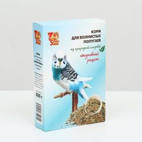 Корм Seven Seeds для волнистых попугаев, 500 г