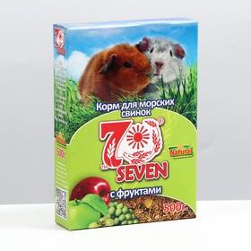 Корм для морских свинок Seven Seeds с фруктами, 500 гр Ош