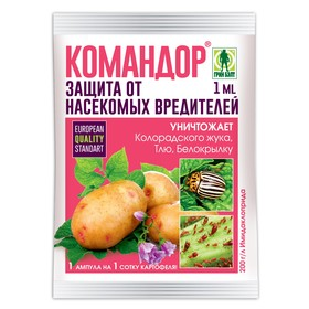 Средство  Командор от насекомых-вредителей ампула 1 мл Ош