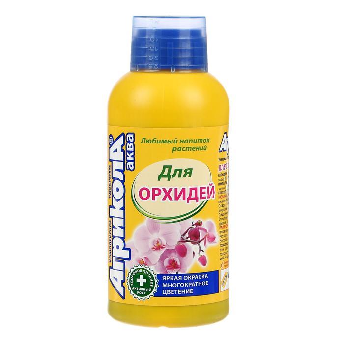 Удобрение Агрикола Аква для комнатных орхидей флакон 250 мл