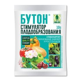 Стимулятор плодообразования Бутон 10 гр Ош