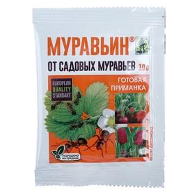 Средство  Муравьин от садовых муравьев 10 г Ош