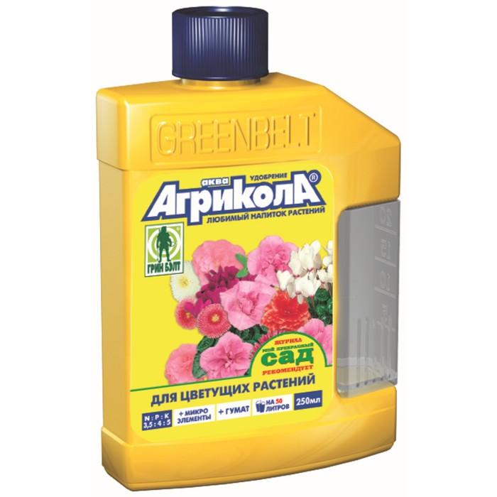 Удобрение Агрикола для цветущих растений флакон 250 мл