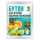 Стимулятор плодообразования Бутон-2 для огурцов, кабачков 2 г