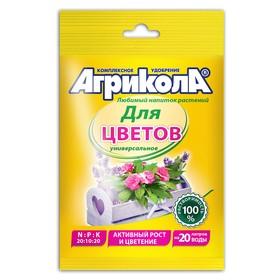 Удобрение Агрикола 7 садовые и балконные цветы 50 г