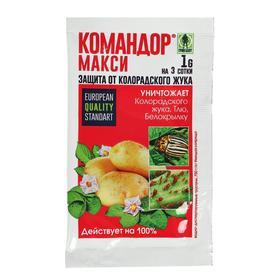 Средство  Командор Макси, ВДГ от насекомых-вредителей 1 г