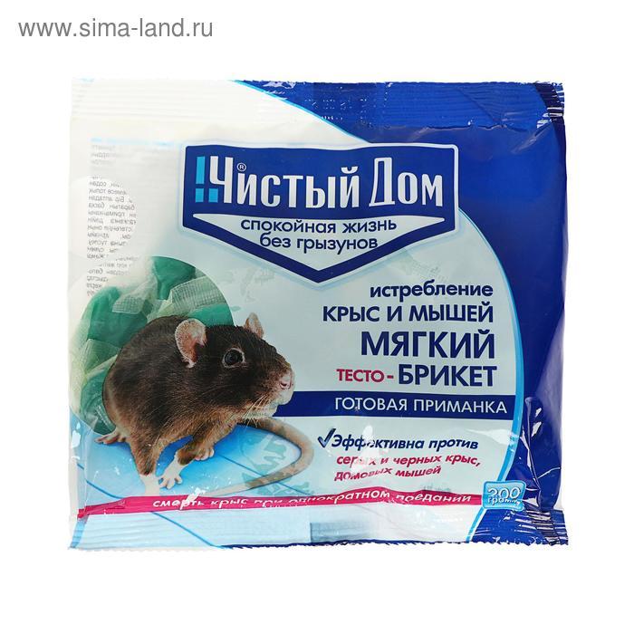 Тесто-брикет от крыс Чистый дом 200 г
