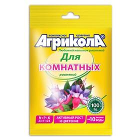 Удобрение Агрикола для комнатных растений 25 г Ош