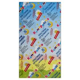 Пластины от комаров Чистый дом Комаришка для детей с экстрактом ромашки 10шт Ош