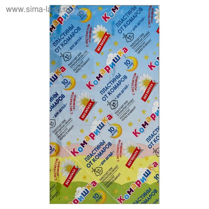 Пластины от комаров Чистый дом Комаришка для детей с экстрактом ромашки 10шт