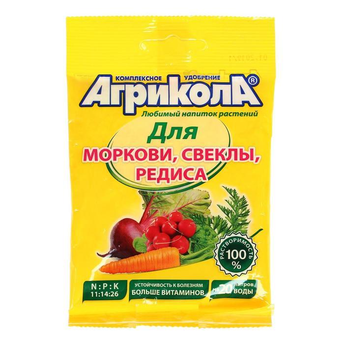 Удобрение Агрикола №4 для моркови, свеклы, редиса, 50 г