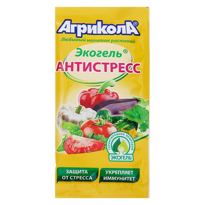Удобрение Агрикола Антистресс для комнатных растений 20 мл