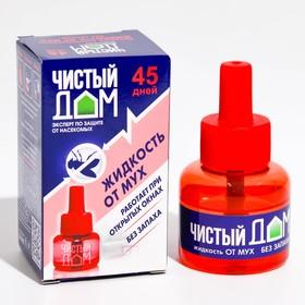 Жидкость от мух и комаров Чистый дом Ликвид 45 дней