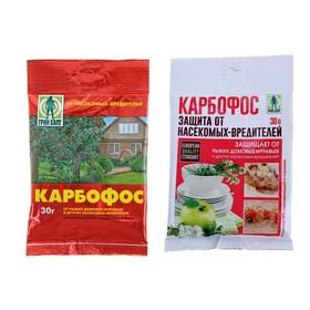 Средство  Карбофос от насекомых-вредителей 30 г