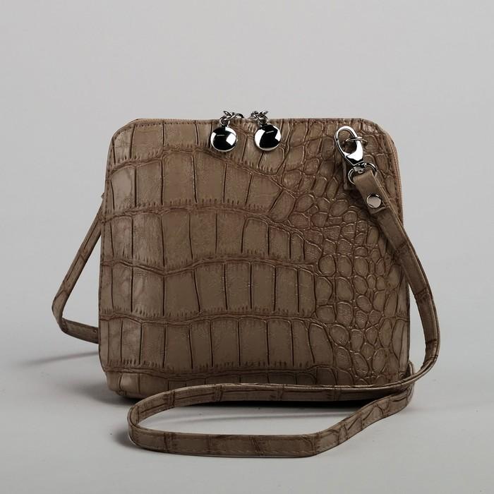 Сумка женская на молнии, 1 отдел на молнии, наружный карман, бежевый крокодил