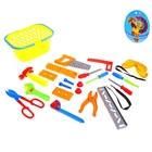 Tools set in basket, 22 items