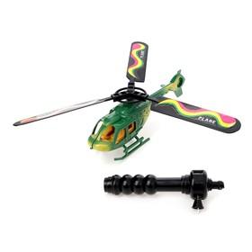 Вертолёт «Разведчик», с запуском, цвета МИКС