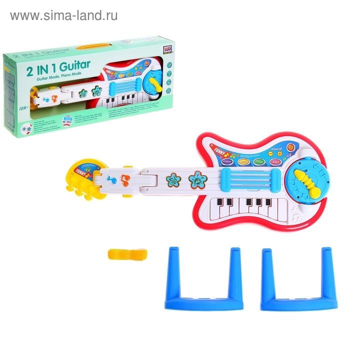 Гитара-пианино 2 в 1, световые и звуковые эффекты, работает от батареек