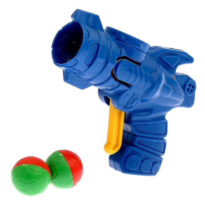 """Пистолет """"Бластер"""", стреляет шариками, цвета МИКС"""