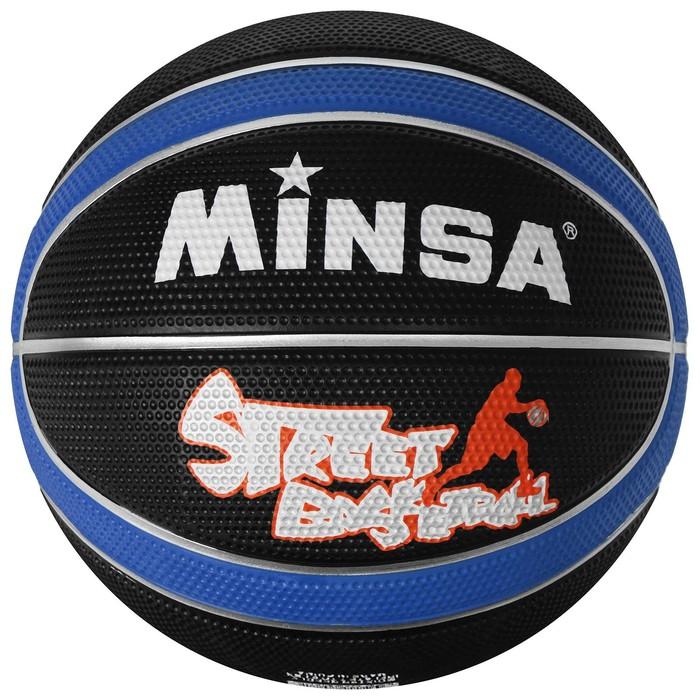 Мяч баскетбольный Minsa 9900, PVC, размер 7