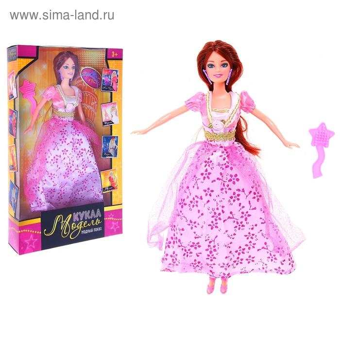 "Кукла модель ""Принцесса на балу"" с аксессуарами, МИКС"