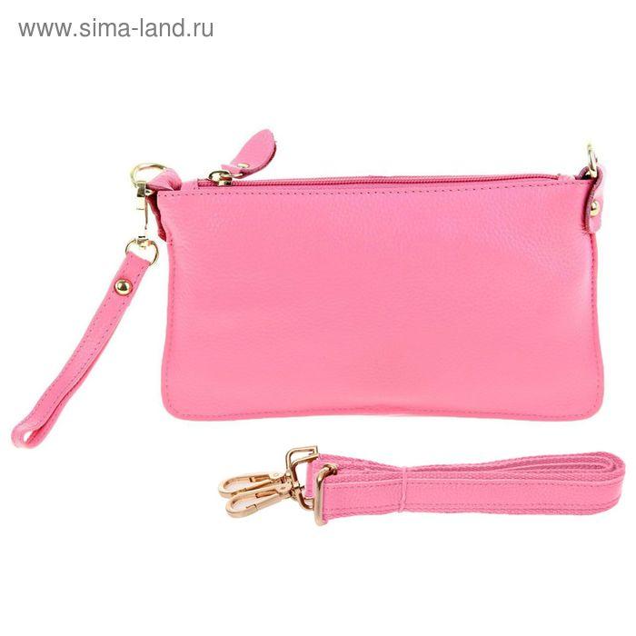 """Клатч """"Вера"""", 1 отдел с перегородкой, наружный карман, ручка, длинный ремень, цвет розовый"""