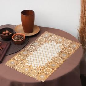 Салфетка ажурная ПВХ «Подсолнухи», 45×30 см, цвет золото