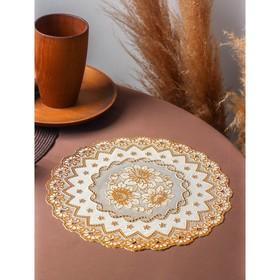 Салфетка ажурная «Букет», d=30 см, цвет золото