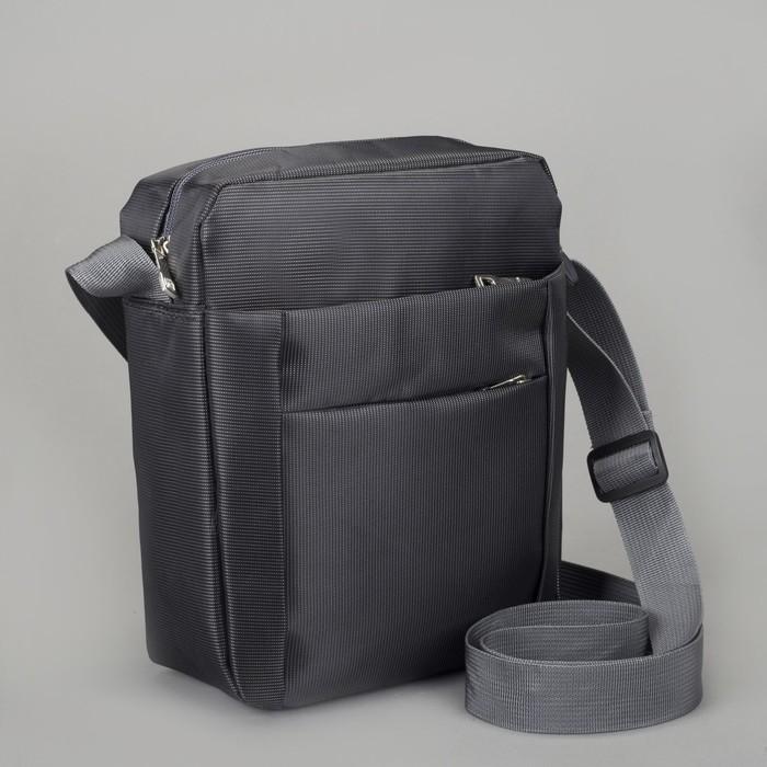 """Планшет мужской """"Стиль"""", 1 отдела, 2 наружных кармана, длинный ремень, цвет черный"""