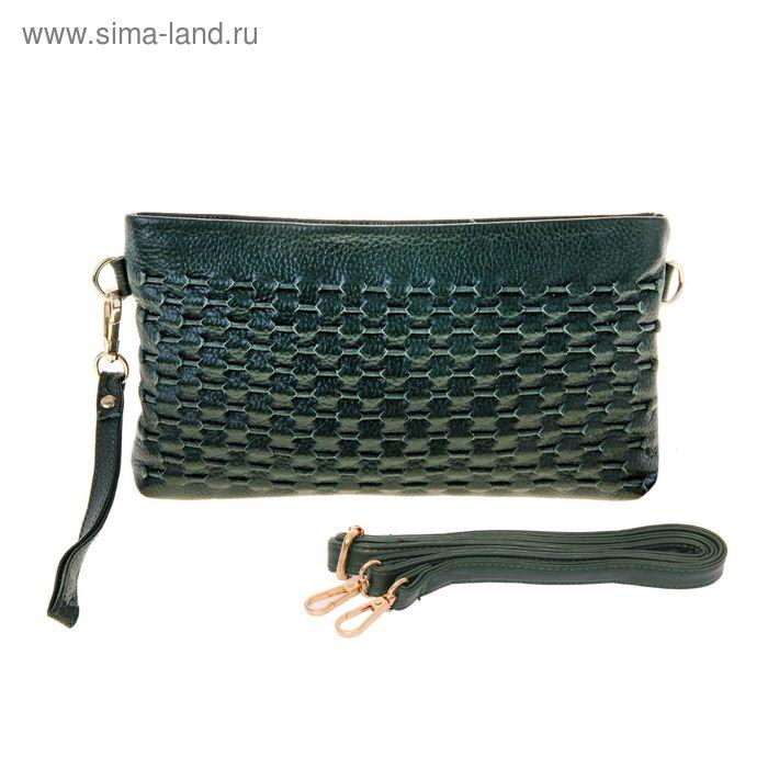 """Клатч """"Шнурок"""", 1 отдел с перегородкой, 1 наружный карман, с ручкой, длинный ремень, зелёный"""