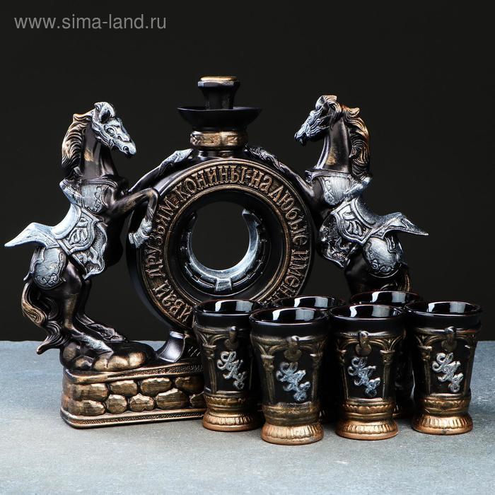 """Штоф-подсвечник с рюмками """"Конь"""" 7 предметов, 0,75 л"""