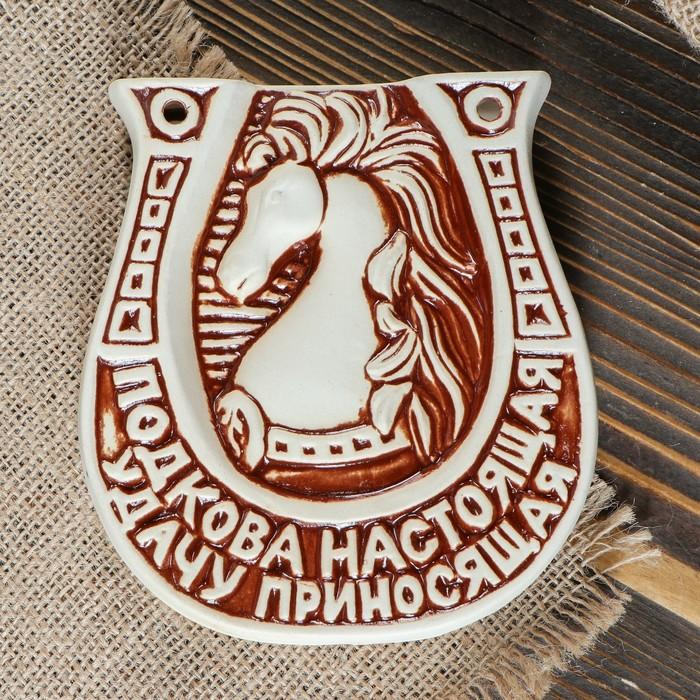 """Подвеска для изготовления оберега """"Подкова"""" конь, 11.5 см - фото 703853542"""