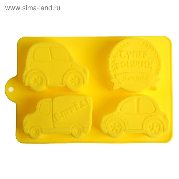 "Форма для выпечки ""Супер гонщик"", желтый, 27 х 16,7 см, глубина 4,3 см"