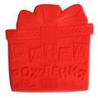 """Форма для выпечки """"С Днем рождения"""", красный, 25 х 7 см, глубина 4,5 см"""