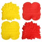 """Форма для выпечки """"С Днем рождения"""", желтый, 25 х 25 см, глубина 4,5 см"""