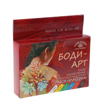 Краска для лица и тела Аква-Колор Боди-арт, мелки 6 цветов х 15 г, набор №1