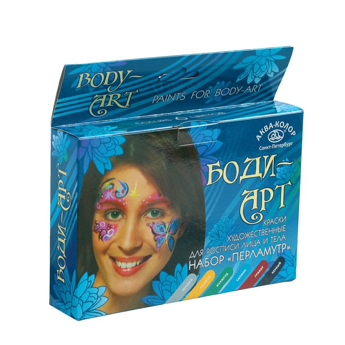 Краска для лица и тела Аква-Колор Боди-арт, мелки 6 цветов х 15 г, набор №3, перламутр