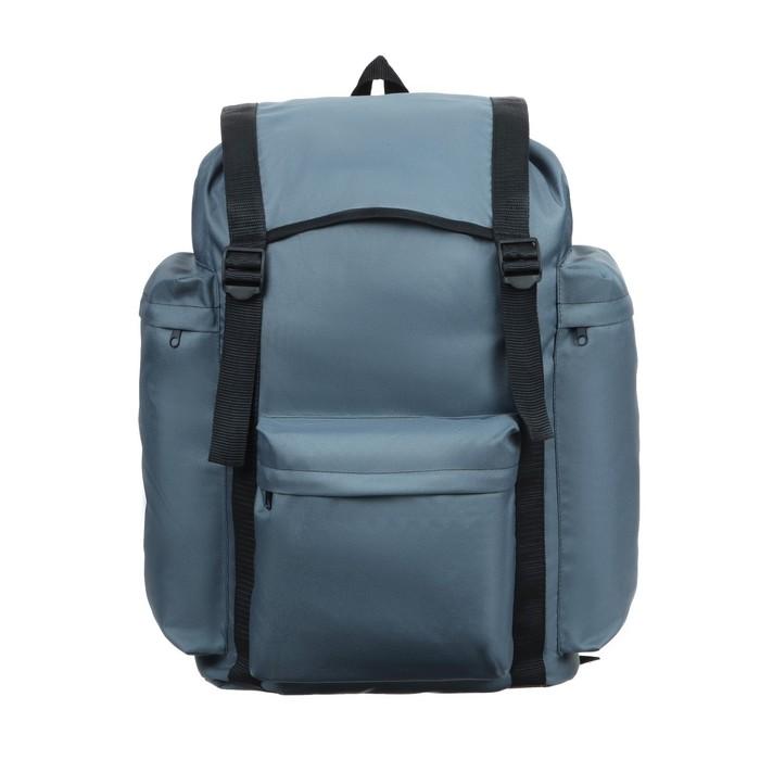 Рюкзак Тип-11, 50 л, цвет микс