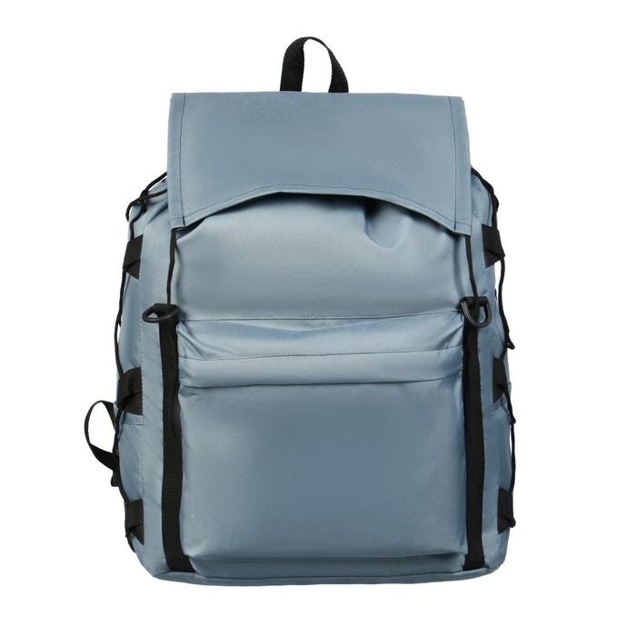 Рюкзак Тип-10, 55 л, цвета МИКС